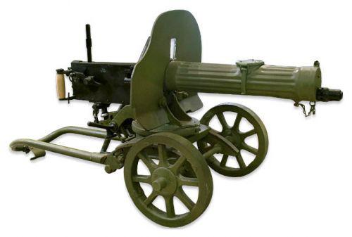 Ю.В.Куберский. Уроки боя у станции Бородянка. Пулемет Максим